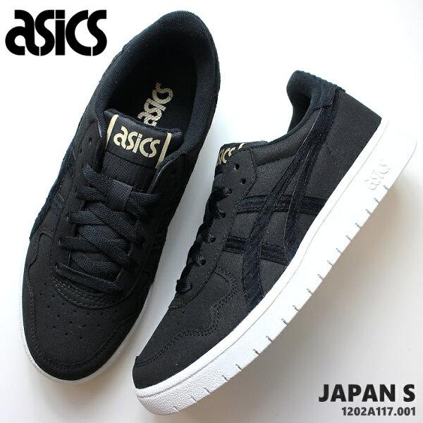 アシックスasicsレディーススニーカージャパンSasicsJAPANS1202A117-001BLACK/BLACK