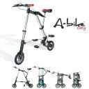 A-bike-r