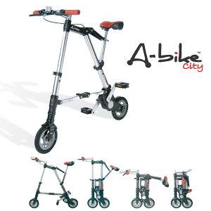 折り畳み自転車「日本正規代理店」A-bike City 8インチ [日本特別仕様&スピード版&ノーパンクタイヤ装着車]チューブレス最小折りたたみ自転車!エーバイクシティアイオン8インチ/通勤