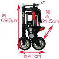 「日本正規代理店・半永久保証付」A-bikeCity8インチ最小折りたたみ自転車!エーバイクシティ
