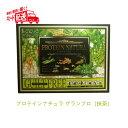 エステプロ・ラボ プロテイン ナチュラ グランプロ(抹茶)20袋(ボディメイクサポート エステプロラボ 健康食品 サプリメント ダイエット 美容 酵素 グランプロ シリーズ ココア 抹茶)