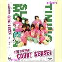 【宅配便配送】KIDS HIPHOP COUNT SENSEI /キッズ ヒップホップ カウント先生(DVD)