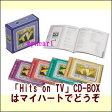 【通常送料0円】Hits on TV CD-BOX(CD4枚組)(CD)