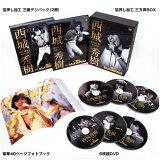 特典まだあります 西城秀樹 IN 夜のヒットスタジオ(DVD5枚+特典DVD1枚)(特典ミニクリアファイルあります)