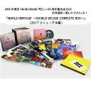 【新品】TM NETWORK WORLD HERITAGE 〜DOUBLE DECADE COMPLETE BOX〜(2017リニューアル版)(CD24枚組+DVD2枚組)