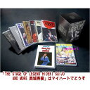 【宅配便配送】【新品】THE STAGE OF LEGEND HIDEKI SAIJO AND MORE 西城秀樹(DVD)