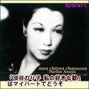【宅配便配送・7560円以上は送料0円】淡谷のり子 私の好きな歌(mes cheres chansons Noriko Awaya)CD-BOX(CD)