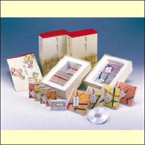 岸田今日子朗読シリーズより【通常送料・代引手数料0円】向田邦子作品集CD-BOX(CD)