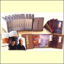 八百年にわたり伝えられてきた日本人の魂と情感原典 平家物語 全13巻(DVD全18巻)(DVD)【...