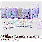 【宅配便配送】日本舞踊 端唄・小唄特選集 第1集(DVD+カセットテープ)