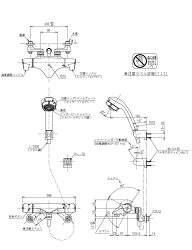 TOTOニューウエーブシリーズサーモスタットシャワー金具(壁付きタイプ)TMNW40JCS