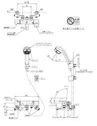 TOTOGGシリーズサーモスタットシャワー金具(壁付きタイプ)寒冷地用TMGG40SJZ