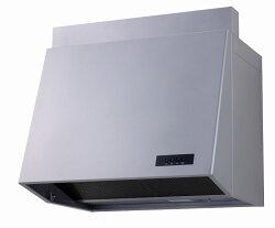 高須産業(TSK)レンジフード25cmプロペラファン換気扇タイプ(90cm)電気式シャッター排気シルバーWAP-91A(G)