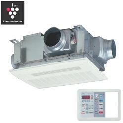 マックス(MAX)低風量24時間換気機能付「プラズマクラスター」技術搭載浴室暖房・換気・乾燥機(3室換気・100V)BS-113HMDNL-CX【特定保守製品】