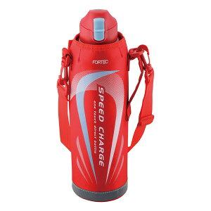 【在庫処分セール!】和平フレイズ(FREIZ) フォルテック・スピード(FORTEC) ワンタッチ栓ダイレクトボトル1.45L レッド FSR-7373