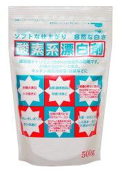 地の塩社(CHINOSHIO)衣料用・台所用漂白剤酸素系漂白剤(500g)