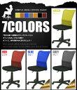 オフィスチェア オフィスチェアー あす楽対応 送料無料 メッシュ ハイバック デスクチェア コンパクト パソコンチェア ワークチェア PCチェア OAチェア 7色から選べる メッシュチェアー オフィスチェア オフィス チェア チェアー いす 椅子
