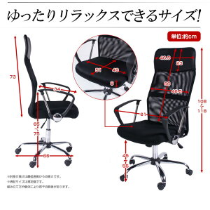 デスクチェアメッシュオフィスチェアコンパクトパソコンチェアワークチェアオフィスチェアPCチェアOAチェアパソコンチェアーメッシュチェアーデスクチェアーオフィスチェアーパソコンチェアーチェアチェアーいす椅子ハイバック激安