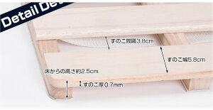 【期間限定3780円】【送料無料】すのこベッド折りたたみすのこマットシングル四つ折り折りたたみ式桐すのこベッド送料無料桐すのこ折りたたみベッドすのこベッドシングル折りたたみ桐すのこ布団ベッドスノコベッド木製ベッド湿気対策