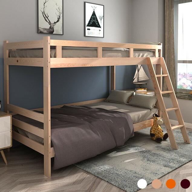 【全品P5】20時~6H 【自社配送限定価格】二段ベッド 子供/大人用 ベッド 2段ベッド 耐震 2段ベット 二段ベッド 頑丈ベッド 二段ベッド ロータイプ 木製 すのこ 木製ベッド パイン材 社員寮 学生寮