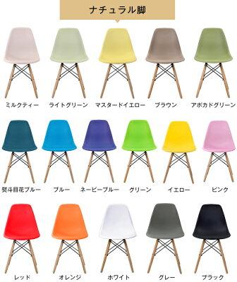 ◎5%還元ポイントUP イームズ チェア ダイニングチェア 送料無料 リプロダクト DSW イームズ シェルチェア ダイニングチェアー イームズチェア イームズ椅子 チェア いす イームズチェアー 木脚 椅子 イス・・・ 画像1