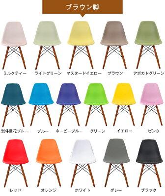 ◎5%還元ポイントUP イームズ チェア ダイニングチェア 送料無料 リプロダクト DSW イームズ シェルチェア ダイニングチェアー イームズチェア イームズ椅子 チェア いす イームズチェアー 木脚 椅子 イス・・・ 画像2