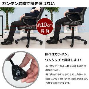 https://image.rakuten.co.jp/myhome/cabinet/shohin/pp035214/pp035214_009.jpg