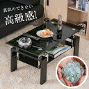センターテーブル ローテーブル ガラス リビングテーブル ガラステーブル センター 88 ブラック 高級感 ガラス リビングテーブル モダン ローテーブル コーヒーテーブル・・・