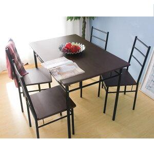 【送料無料】ダイニングテーブル5点セット低め二人用食卓テーブルダイニングテーブル4人用セットテーブルセット5点北欧無垢ダイニングテーブルセット5点無垢材食卓テーブル食卓セットダイニングテーブルカジュアルシンプル