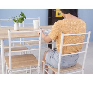 【送料無料】ダイニングテーブル5点セット木製食卓テーブルダイニングテーブル4人用セット木製テーブルセットモダン5点北欧無垢ダイニングテーブルセット5点食卓テーブル食卓セットダイニングテーブルカジュアルシンプル