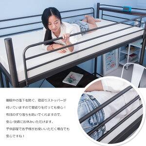 ロフトベッド階段付き宮付きシステムベッドシングルベッドシステムベット子供一人暮らしフレームベッドパイプベッドロフトベッドはしごシングルベッド便利新生活激安