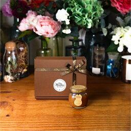 【生はちみつギフト】ピーナッツハニーM(90g) / ブラウンギフトボックス(S) + MYHONEYロゴ入りリボン + 手提げ袋