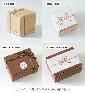 ナッツの蜂蜜漬け200g【MYHONEY(マイハニー)公式ショップ】