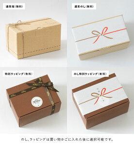【送料無料】ナッツの蜂蜜漬け200g2個セット【MYHONEY(マイハニー)公式ショップ】