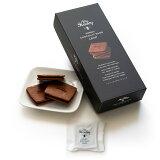 【あす楽】MYHONEY ハニーショコラサンド LEAP (リープ) チョコレート クッキー チョコクッキーサンド 無添加 グルテンフリー 母の日 ギフト プレゼント
