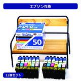 [福袋2個セット] Myink エプソン 互換 インク IC50 6色セット×2個 12本セット IC6CL50 染料 残量表示対応 E50-6P EPSON