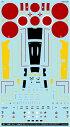 A-480261/48川崎キ-61-1三式戦闘機飛燕「国籍マーク&コーションデータ-丁型-」forTMYKDESIGN[アシタのデカール]