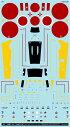 A-480271/48川崎キ-61-1三式戦闘機飛燕「国籍マーク&コーションデータ-ショートノーズ-」forHMYKDESIGN[アシタのデカール]