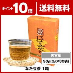 なたまめ茶(健康茶)なた豆茶がマイラボから登場!!職人が仕上げた健康茶で、美味しくスッキリ健...