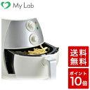 揚げ油なしでフライ・天ぷらが作れるヘルシー調理器具。最高210度の高温調理で油分大幅カット!...