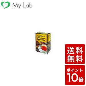 【ポイント10倍・送料無料】ゴールデンキャンドルデトックティー(10箱+2箱プレゼント)