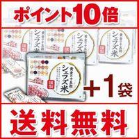 キヌア・アマランサス配合 雑穀米 「シェフズ米」1,050g(30g×35本)