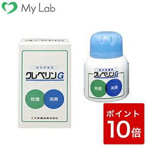 クレベリン G クレベリン ゲル 除菌 消臭 ウイルス対策 インフルエンザ 衛生対策 カビ対策クレ...