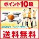 【ポイント最大10倍】 エアロライフ コアビクサー DR-3880 スポーツ器...