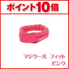 マジクールは水を含ますだけで冷感が持続する冷却スカーフ!マジクールで熱中症対策。【ポイン...