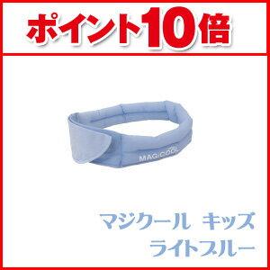 マジクールは水を含ますだけで冷感が持続する冷却スカーフ!マジクールで酷暑対策。【ポイント1...