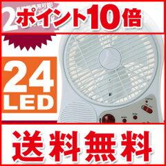 充電式サーキュレーターならアウトドアや非常時に電源いらずで大活躍!!夏場は扇風機代わりにど...