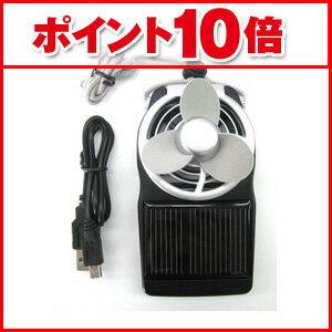 USBポートや特大ソーラーパネルで電源補給!!どこでも使えるソーラーパワーファン【ポイント10倍...