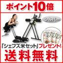OTOクランチャーは縮む・立つ運動で脂肪燃焼&トレーニング!!【ポイント10倍・送料無料・プレゼ...