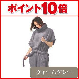 TVで大ヒット!!フワフワ気持い肌触り&暖かポカポカ着る毛布「サニースキニー ハッピーウォーミ...